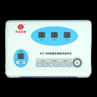 DJT-4DX型低频全息脉冲治疗仪