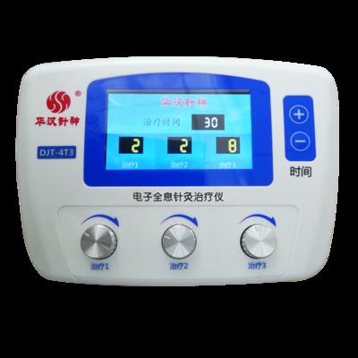 DJT-4T3型电子全息针灸治疗仪